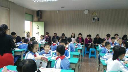 以评价为导向的小学品德课堂范式探究